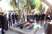 گلباران قبور مطهر ۵ شهید گمنام دانشگاه آزاد اسلامی واحد شهرکرد