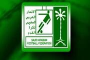 اعلام آمادگی میزبانی عربستان از لیگ قهرمانان آسیا