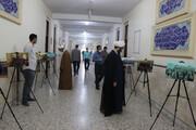 افتتاح نمایشگاه عکس فجر در دانشگاه آزاد اسلامی بندرعباس