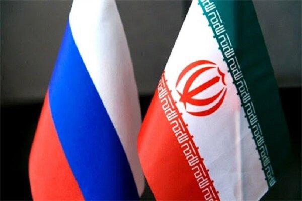 لزوم گسترش روابط ایران و روسیه/تقویت رویکرد«نگاه به شرق»