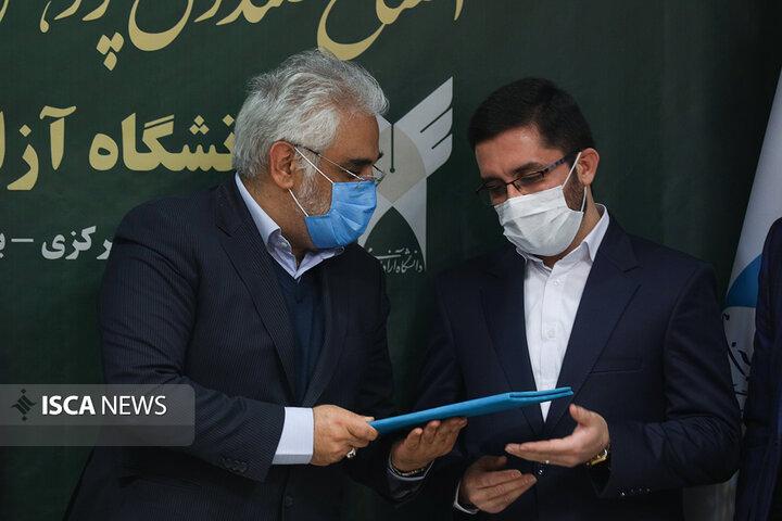 مراسم افتتاح صندوق پژوهش و فناوری غیردولتی دانشگاه آزاد اسلامی