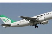 لغو تمام پروازهای ماهان به هند