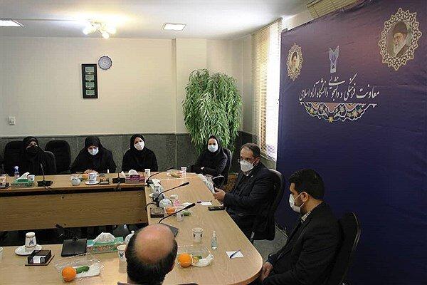 مرکز مشاوره بانوان در سازمان مرکزی راهاندازی میشود