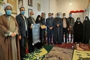 دیدار مسئولان دانشگاه آزاد اسلامی قزوین با خانواده شهیدان عاملی و رسولی