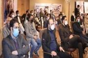 مراسم روز همبستگی با کشمیر برگزار شد