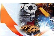 تورم نقطه به نقطه تولید کننده صنعتی به ۷۷ درصد رسید