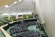 طرح «شفافیت آرای نمایندگان» در ترافیک کاری بررسی بودجه۱۴۰۰