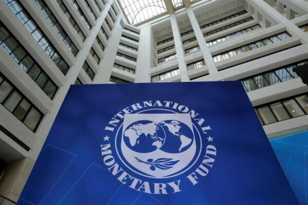 ابلاغ مصوبه مربوط به تسویه بدهی تعهدات ایران به صندوق بینالمللی پول