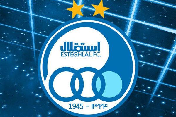اعلام آمادگی باشگاه استقلال برای میزبانی از لیگ قهرمانان آسیا