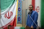 گام دوم انقلاب با عزم ملی و همبستگی مردم و مسئولان اجرایی میشود