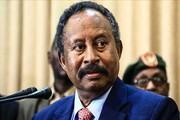 «حمدوک» دستور انحلال دولت انتقالی سودان را صادر کرد