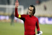 علی کریمی بهترین بازیکن تاریخ لیگ امارات بود