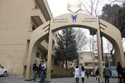 فراخوان نیروهای داوطلب پرستاری در دانشگاه علوم پزشکی آزاد تهران