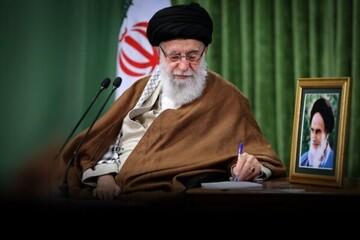 پیام تسلیت رهبر انقلاب در پی درگذشت آیتالله حسنزادهآملی