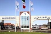 تفاهمنامه همکاری دانشگاه آزاد اسلامی سیرجان و شرکت سنگ آهن گهر زمین