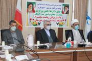 سامانه آموزش مجازی ویژه دانشجویان غیر ایرانی راهاندازی میشود
