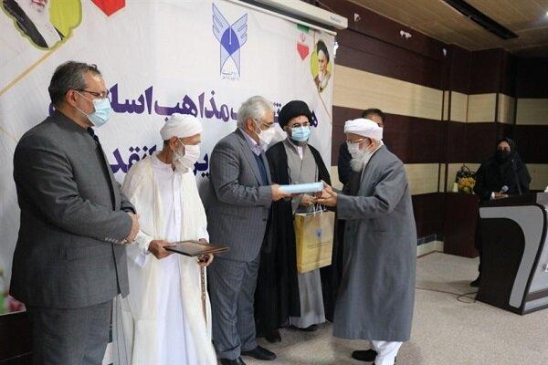 مراسم تقدیر از پیشگامان و طلایهداران تقریب مذاهب برگزار شد