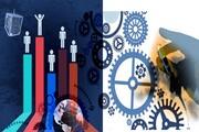 اقتصادِ داناییمحور رسالت جدید آموزش عالی است