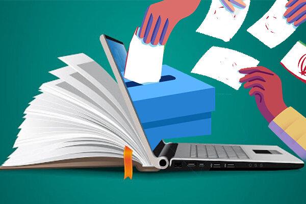 مشارکت در انتخابات، محور اصلی برنامههای سیاسی دفتر تحکیم وحدت