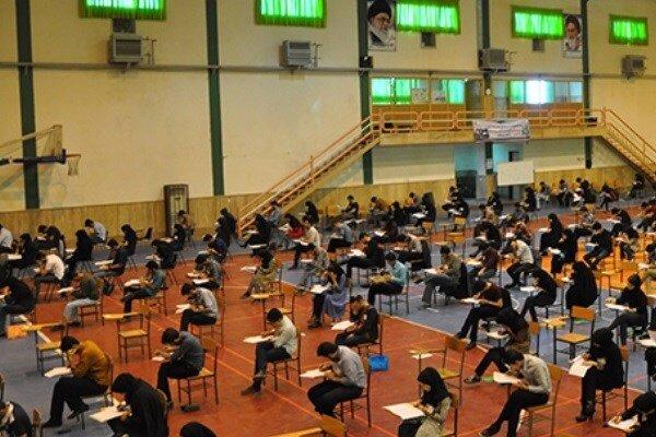 زمان برگزاری آزمونهای المپیادهای علمی دانشآموزی سال ۱۴۰۰