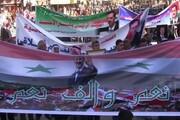 مردم سوریه در حمایت از «اسد» تظاهرات کردند/شعارهای ضد آمریکایی
