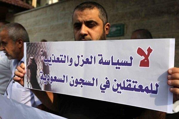 صدور حکم علیه فلسطینیان بازداشت شده در عربستان به تعویق افتاد