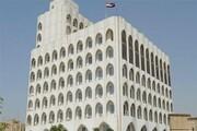 واکنش وزارت خارجه عراق به حمله موشکی به اربیل