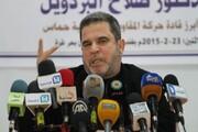 هشدار حماس نسبت به مداخلات رژیم صهیونیستی در انتخابات فلسطین