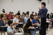 در خواست اساتید برای حمایت از طرح همسان سازی حقوق
