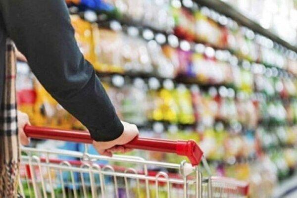 منطقهای کردن تنظیم بازار در دستور کار