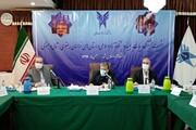 برگزاری نشست هیئت رئیسه دانشگاه آزاد اسلامی در مشهد