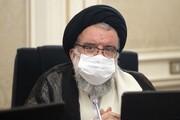 بخشی از آییننامه انتخابات مجلس خبرگان رهبری اصلاح شد
