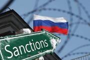 اتحادیه اروپا ۴ مقام روسیه را تحریم میکند