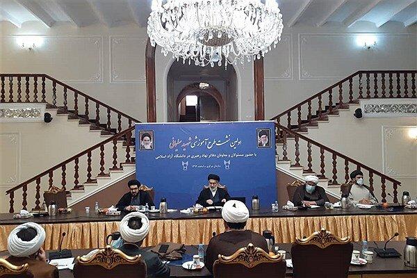 نخستین نشست طرح آموزشی شهید سلیمانی برگزار شد