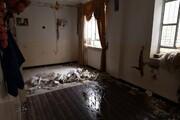 کمک بلاعوض برای تأمین مسکن و لوازم خانگی زلزلهزدگان سیسخت