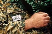 «فرمانده» راوی رشادت مدافعان حرم میشود
