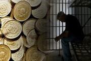 ارائه راهکار جدید پرداخت و تعدیل اقساط مهریه به مجلس