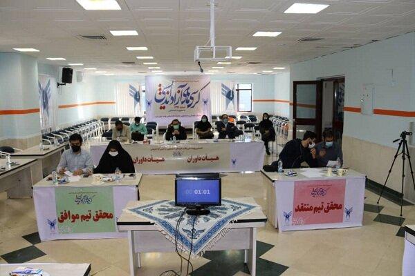رقابت کرسیهای آزاداندیشی در واحد تهران غربآغاز شد