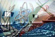 واکنش غرب به گام کاهش تعهدی ایران