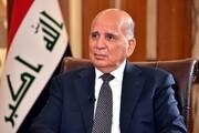 رایزنی وزیر خارجه عراق با مقامات کشورمان در تهران