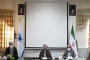 شورای سیاستگذاری قرآن و عترت دانشگاه آزاد اسلامی برگزار شد