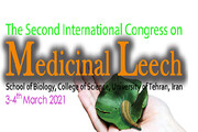 دومین همایش بینالمللی زالوی طبی به صورت مجازی برگزار خواهد شد