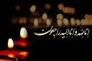 پیام تسلیت مشاور دبیرکل هیات موسس دانشگاه آزاد در پی درگذشت چهره ماندگار مسجد سلیمان
