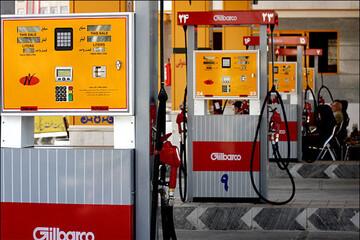 بازگشت ۴۰ درصد از جایگاههای سوخت کشور به مدار