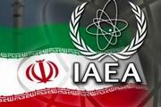 بایدن در همان مسیر فشارحداکثری ترامپ علیه ایران قراردارد