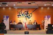 دانشگاه علوم پزشکی آزاد تهران میزبان کرسی آزاداندیشی با موضوع «سلامت»