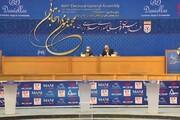 انتخابات به دور دوم کشید/ کریمی رأی نیاورد