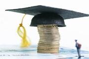دانشگاههای ایران بودجه کشور را میبلعند