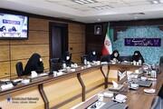 سومین جلسه مسئولان امور زنان و خانواده دانشگاه آزاد اسلامی برگزار شد