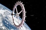 ساخت نخستین هتل فضایی دنیا تا 4 سال دیگر